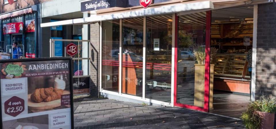 Poeldijk - Voorstraat