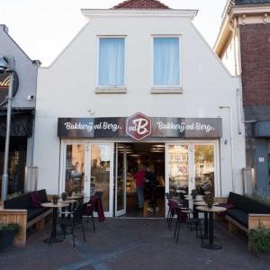 Naaldwijk – Wilhelminaplein